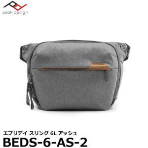 ピークデザイン BEDS-6-AS-2 エブリデイ スリング 6L V2 アッシュ 【送料無料】 【即納】|shasinyasan