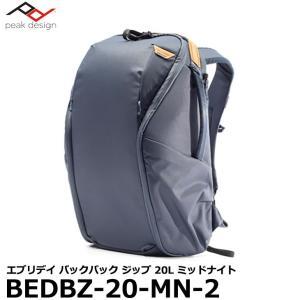 ピークデザイン BEDBZ-20-MN-2 エブリデイ バックパック ジップ 20L ミッドナイト ...
