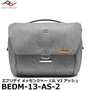 ピークデザイン BEDM-13-AS-2 エブリデイ メッセンジャー 13L V2 アッシュ 【送料無料】 【即納】|shasinyasan