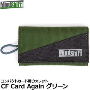 【メール便 送料無料】 マインドシフトギア CF カードアゲイン|shasinyasan