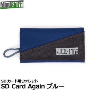 【メール便 送料無料】 マインドシフトギア SD カードアゲイン|shasinyasan