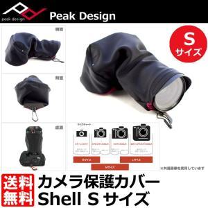 ●雨や雪、埃、こすれからカメラをまもる、カメラ保護カバーシェル(Shell)。 ●手で持っているとき...