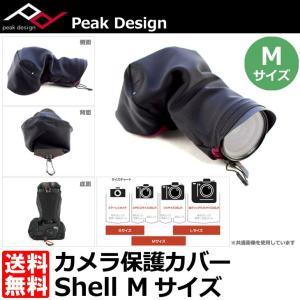 ピークデザイン SH-M-1 シェル カメラ保護カバー Mサイズ 【送料無料】 【即納】|shasinyasan