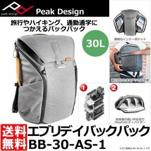 ●エブリデイメッセンジャーのデザインや機能を受け継いだ、ピークデザインのスタイリッシュなエブリデイバ...