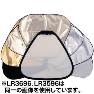 Lastolite LL LR3696 トライフリップ・スリーブカバーキット(LR3698) 75cm 7面+トライグリップ(LR3607) ※欠品:ご注文後、約2ヶ月かかります shasinyasan