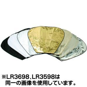 Lastolite LL LR3598 トライフリップ ミニ・スリーブカバーキット 45cm 7面 shasinyasan