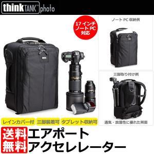 ●新世代カメラ用バックパックのフラッグシップモデルで、シンクタンクフォトが提唱する「3C」ー Car...