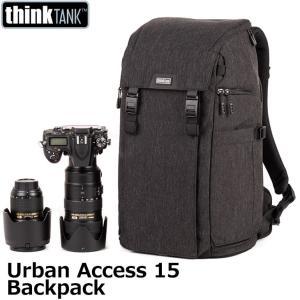 ●Urban Accesst(アーバンアクセス)は収納力を備えたバックパックです。 ●両サイドから機...