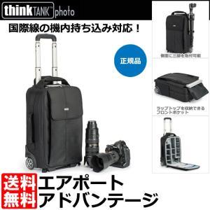 シンクタンクフォト エアポート アドバンテージ 軽量ローリングケース 【送料無料】