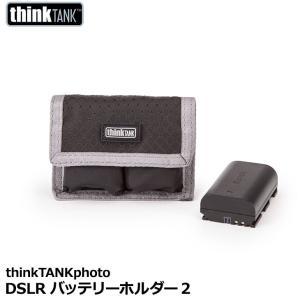 【メール便 送料無料】 シンクタンクフォト DSLRバッテリーホルダー2 ブラック/グレー 【即納】
