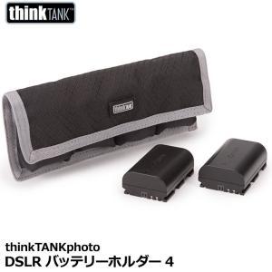 【メール便 送料無料】 シンクタンクフォト DSLRバッテリーホルダー4 ブラック/グレー|shasinyasan