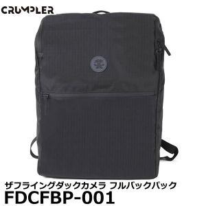 《在庫限り》 クランプラー FDCFBP-001 ザ フライング ダック カメラ フル バックパック ブラック 【送料無料】 【即納】|shasinyasan