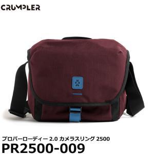 《在庫限り》 クランプラー PR2500-009 プロパーローディー 2.0 カメラ スリング 2500 レッドペア 【送料無料】 【即納】|shasinyasan
