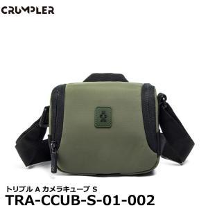 クランプラー TRA-CCUB-S-01-002 トリプル A カメラキューブ S タクティカルグリ...