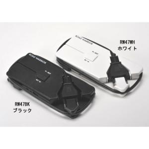 【メール便 送料無料】 ロードウォーリア RW47BK ゴーコンタップ ブラック 【即納】