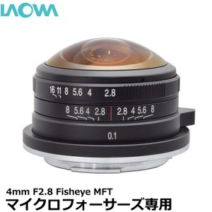 ●画角210°のマイクロフォーサーズ専用円周魚眼レンズです。※ ●質量は135gで魚眼レンズとしては...