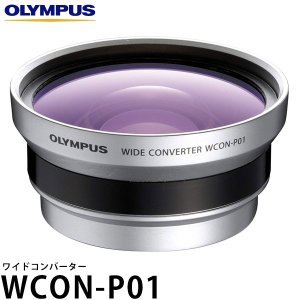 オリンパス WCON-P01 ワイドコンバーター|shasinyasan