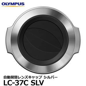 「M.ZUIKO DIGITAL ED 14-42mm F3.5-5.6 EZ」用のレンズキャップで...