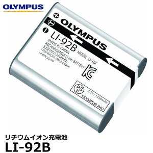 【メール便 送料無料】 オリンパス LI-92B リチウムイオン充電池 [OLYMPUS SH-3/SH-2/SH-1/TG-5/TG-4/TG-3/TG-2/TG-1/SP-100EE対応 LI-90B後継品] 【即納】|shasinyasan