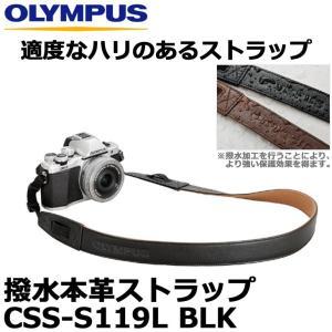 オリンパス CSS-S119L BLK 撥水本革ストラップ ブラック [OM-D E-M5/E-M1...