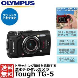 オリンパス Tough TG-5 BLK ブラック 【送料無...