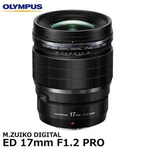 オリンパス M.ZUIKO DIGITAL ED 17mm F1.2 PRO 【送料無料】