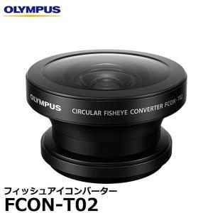 オリンパス FCON-T02 フィッシュアイコンバーター [OLYMPUS Tough TG-6対応] 【送料無料】 shasinyasan
