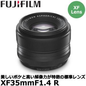 フジフイルム フジノンレンズ XF35mmF1.4 R 【送料無料】