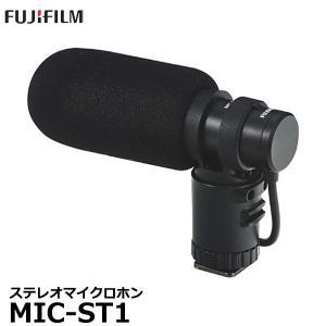 高画質で滑らかなフルHD動画とともに臨場感のある音声を記録可能。クリアなステレオ音声を録音できます。...