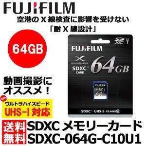 【メール便 送料無料】 フジフイルム SDXC-064G-C10U1 UHS-I対応 SDXCカード64GB shasinyasan