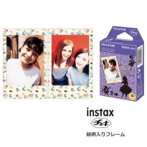 【メール便 送料無料】 フジフイルム チェキ用インスタントカラーフィルム instax mini ふしぎの国のアリス 1パック(10枚入)|shasinyasan|02