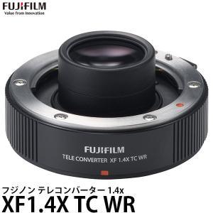 フジフイルム XF1.4X TC WR フジノン テレコンバーター 【送料無料】