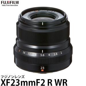 フジフイルム フジノンレンズ XF23mmF2 R WR B ブラック 【送料無料】|shasinyasan
