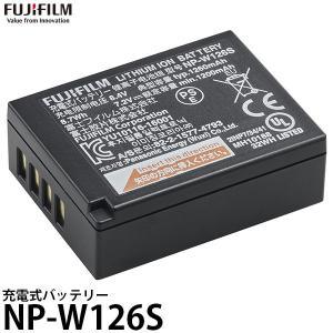 【メール便 送料無料】 フジフイルム NP-W126S 充電式バッテリー [FUJIFILM X-Pro2/X-Pro1/X-T2/X-T1/X-T10/X-T20/X-E2/X-E3/X-A3対応] 【即納】|shasinyasan