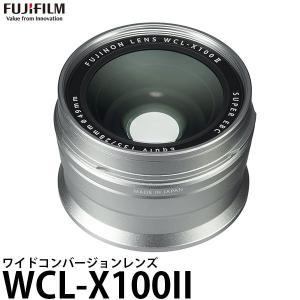 フジフイルム WCL-X100II ワイドコンバージョンレンズ シルバー F WCL-X100S I...