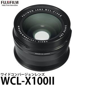 フジフイルム WCL-X100II ワイドコンバージョンレンズ ブラック F WCL-X100B II 【送料無料】 shasinyasan