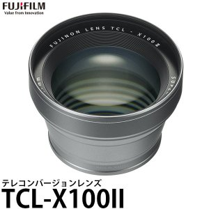 フジフイルム TCL-X100II テレコンバージョンレンズ シルバー F TCL-X100S II 【送料無料】|shasinyasan