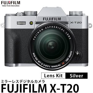 フジフイルム FUJIFILM X-T20 レンズキット シルバー 【送料無料】|shasinyasan