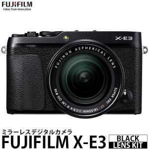 フジフイルム X-E3 レンズキット ブラック 【送料無料】|shasinyasan