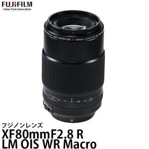 フジフイルム XF80mmF2.8 R LM OIS WR Macro 【送料無料】|shasinyasan