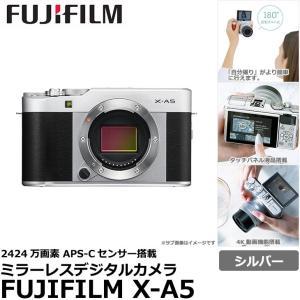 フジフイルム FUJIFILM X-A5 ボディ シルバー 【送料無料】