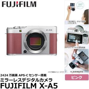 フジフイルム FUJIFILM X-A5 ボディ ピンク 【送料無料】