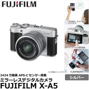 フジフイルム FUJIFILM X-A5 レンズキット シルバー 【送料無料】
