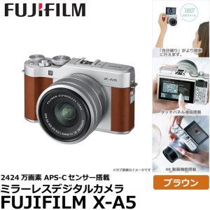 フジフイルム FUJIFILM X-A5 レンズキット ブラウン 【送料無料】