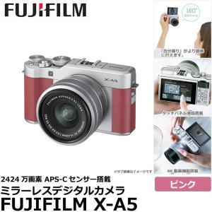 フジフイルム FUJIFILM X-A5 レンズキット ピンク 【送料無料】