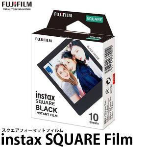 【メール便 送料無料】 フジフイルム スクエアフォーマットフィルム instax SQUARE BLACK FRAME WW 1|shasinyasan