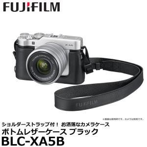 ●デザイン性を損なわないようカメラと同じブラック、ブラウン、ピンクの3色を用意。 ●ショルダーストラ...