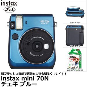 《キャッシュバック対象》 フジフイルム インスタントカメラ instax mini 70N チェキ ブルー 【送料無料】|shasinyasan