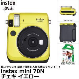 《キャッシュバック対象》 フジフイルム インスタントカメラ instax mini 70N チェキ イエロー 【送料無料】|shasinyasan