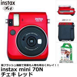 《キャッシュバック対象》 フジフイルム インスタントカメラ instax mini 70N チェキ レッド 【送料無料】|shasinyasan